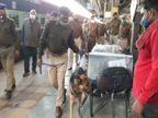 डॉग स्कॉयड ने ली ट्रेन और स्टेशन परिसर में यात्रियों के सामान की तलाशी, संदिग्धों से पूछताछ|अजमेर,Ajmer - Dainik Bhaskar