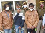जेबतराश गिरोह के तीन आरोपी गिरफ्तार, एक आरोपी हत्या के मामले में पेरोल से फरार, गुजरात पुलिस को तलाश अजमेर,Ajmer - Dainik Bhaskar