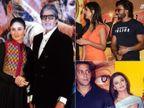अमिताभ बच्चन के चलते करीना कपूर हुई थीं ब्लैक फिल्म से रिप्लेस, ये सितारे भी को-स्टार के चलते हुए फिल्मों से बाहर|बॉलीवुड,Bollywood - Dainik Bhaskar