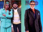 शो पर पहुंचे रंजीत का दावा, बोले- अमिताभ बच्चन को इंसोम्निया है, घर में सो नहीं सकते तो स्टूडियो में सोते हैं|टीवी,TV - Dainik Bhaskar