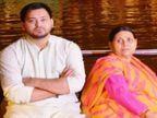 लालू प्रसाद को देखने तेजस्वी-तेजप्रताप मां राबड़ी देवी के साथ रांची के लिए निकले; मीसा पहले पहुंच गईं अस्पताल|बिहार,Bihar - Dainik Bhaskar