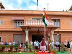 राज्य स्तरीय समारोह में नहीं होगा कर्मचारी-अफसरों का सम्मान, स्कूली बच्चों के कार्यक्रम भी नहीं होंगे|राजस्थान,Rajasthan - Dainik Bhaskar