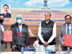 देश को खनिज क्षेत्र में आत्मनिर्भर बनाने में राजस्थान का बड़ा योगदान : गहलाेत|जयपुर,Jaipur - Dainik Bhaskar