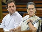 कांग्रेस को जून तक मिलेगा नया अध्यक्ष, चिदंबरम बोले- पहले की तरह ही इलेक्शन कमेटी और संसदीय बोर्ड का भी चुनाव हो|देश,National - Dainik Bhaskar