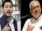 सोशल मीडिया पर आपत्तिजनक कमेंट ना करने के आदेश के बाद तेजस्वी ने नियम तोड़ा, कहा- CM अब कराएं मुझे गिरफ्तार|बिहार,Bihar - Dainik Bhaskar