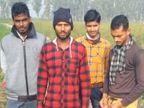 अलवर में दौड़ प्रतियोगिता में बुलेट और लाखों के इनाम का दिया लालच, रजिस्ट्रेशन के नाम पर यूपी के लड़कों से 500-500 रुपए ठगे|अलवर,Alwar - Dainik Bhaskar