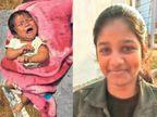 तीसरी बेटी हुई तो मां ने प्रताड़ना के चलते उसे मैदान में छोड़ा; श्रुति ने कुत्ताें से बचाया, मां काे मनाकर वापस सौंपी मासूम|झारखंड,Jharkhand - Dainik Bhaskar