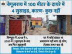 28 साल का संजीव जागा तो फंदा लगाया, 12 साल की रिया खेलकर लौटी और लटकी, 18 साल की रूमा सब्जी चढ़ाकर झूली, चौथी काजल 'लापता'|बिहार,Bihar - Dainik Bhaskar