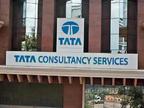 रिलायंस को पीछे छोड़ फिर सबसे ज्यादा मार्केट कैप वाली कंपनी बनी TCS|बिजनेस,Business - Money Bhaskar