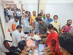 टिकट से पहले भाजपा पूछ रही- सोशल मीडिया पर कितने फॉलोअर, राम मंदिर के लिए कितना दान दिया|गुजरात,Gujarat - Dainik Bhaskar