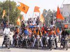 भक्तों ने वाहन रैली और रथ यात्रा निकाली, दस दिन में एक करोड़ रुपए से अधिक निधि समर्पित|अजमेर,Ajmer - Dainik Bhaskar