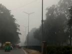 चंडीगढ़ में अभी 2-3 दिन छाया रहेगा हल्के से घना कोहरा; तापमान भी गिरेगा|चंडीगढ़,Chandigarh - Dainik Bhaskar