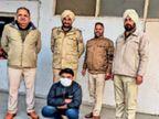 कुलचे बेचने वाले से 1 किलो अफीम बरामद, गिरफ्तार|पंजाब,Punjab - Dainik Bhaskar