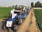 जालंधर में किसानों ने निकाला ट्रैक्टर मार्च, शहर में दाखिल होने से पहले ही वापस लौटे|जालंधर,Jalandhar - Dainik Bhaskar