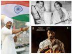 सत्यमेव जयते-2 की रिलीज डेट की घोषणा- 1971 वॉर पर बनेगी फिल्म, सनक और मेरे देश की धरती के पोस्टर आए सामने|बॉलीवुड,Bollywood - Dainik Bhaskar