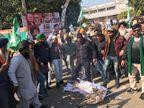 जालंधर में दिल्ली मैं ट्रैक्टर मार्च निकाल रहे किसानों के समर्थन में उतरे लोग, DC ऑफिस के बाहर PM मोदी का पुतला फूंका|जालंधर,Jalandhar - Dainik Bhaskar