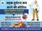 ट्रैफिक नियम तोड़ने पर महंगा होगा बीमा प्रीमियम, जानिए कौन सा नियम तोड़ने पर प्रीमियम कितना बढ़ेगा|बिजनेस,Business - Money Bhaskar
