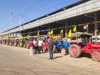बीकानेर में कृषि कानून के विरोध में निकाली ट्रैक्टर रैली, सड़कों पर लगा रहा जाम|बीकानेर,Bikaner - Dainik Bhaskar