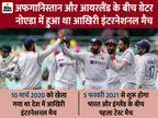 10 महीने 26 दिन बाद 5 फरवरी को होगा मैच, 28 साल में सबसे लंबा गैप|क्रिकेट,Cricket - Dainik Bhaskar