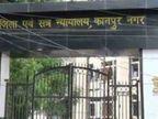 कानपुर में मुख्य महानगर मजिस्ट्रेट की अदालत का ताला तोड़कर फाइलें चोरी; CCTV में दिखा संदिग्ध, तलाश जारी कानपुर,Kanpur - Dainik Bhaskar