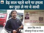 नाम बदलकर महिला मित्र के साथ कोल्हापुर में रह रहा था मोस्टवांटेड; पुलिस को देख तीसरी मंजिल से कूदा, कमांडो ने दबोचा|जयपुर,Jaipur - Dainik Bhaskar