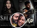 प्रभास की फिल्म सालार में हुई श्रुति हासन की एंट्री, ट्यूसडेज एंड फ्राईडेज से डेब्यू करेंगे पूनम ढिल्लन के बेटे अनमोल|बॉलीवुड,Bollywood - Dainik Bhaskar