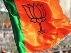 निकाय चुनाव से पहले भाजपा प्रदेश पदाधिकारियों की 30 और 31 जनवरी को इंदौर में बैठक इंदौर,Indore - Dainik Bhaskar