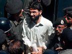 डेनियल पर्ल हत्याकांड के आरोपी की रिहाई का आदेश, भारत ने कहा- यह न्याय के साथ मजाक|विदेश,International - Dainik Bhaskar
