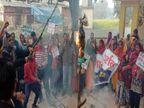 वाराणसी में किसानों ने कृषि कानून की प्रतियांजलाई,केंद्र सरकार का पुतला भी फूंका|वाराणसी,Varanasi - Dainik Bhaskar