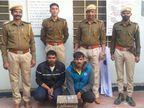 कार से राहगीरों को लिफ्ट देने के बहाने करते थे लूट, बस स्टैंड पर खड़े होकर करते थे टारगेट का इंतजार|जयपुर,Jaipur - Dainik Bhaskar