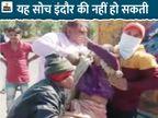 बेसहारा बुजुर्गों को डंपर में मवेशियों की तरह भरकर शहर के बाहर छोड़ा|इंदौर,Indore - Dainik Bhaskar