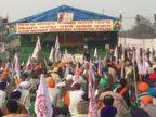 भीड़ कम हुई; लेकिन लंगर, मेडिकल कैंप के इंतजाम पहले जैसे, पंजाब-हरियाणा के किसानों ने रैली कर मनमुटाव दूर किया|ओरिजिनल,DB Original - Dainik Bhaskar