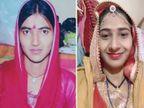 अबोहर में संदिग्ध हालात में विवाहिता की मौत; पहली पत्नी की मौत के बाद साली से की थी शादी, उसका भी शव मिला|पंजाब,Punjab - Dainik Bhaskar
