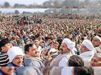 किसान आंदोलन को आंसुओं से सींचा,महापंचायत ने चुना संयम और अनुशासन का रास्ता, भीड़ को वापस घर भेजा|उत्तरप्रदेश,Uttar Pradesh - Dainik Bhaskar