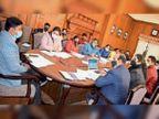 डीसी आदित्य नेगी ने की प्रधानमंत्री कौशल विकास योजना 3.0 की बैठक|शिमला,Shimla - Dainik Bhaskar