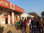 बैंक का शटर तोड़कर अंदर घुसा चोर, 150 किलो की चिल्लर ले गया; स्ट्रांग रूम में रखे 31 लाख रुपए बचे|राजस्थान,Rajasthan - Dainik Bhaskar