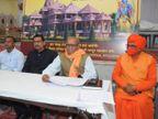 मंदिर निर्माण के लिए सहयोग राशि इकट्ठा करने का दूसरा चरण कल शाम से शुरू होगा, सांसद सुमेधानंद ने दिए एक लाख 11 हजार रुपए सीकर,Sikar - Dainik Bhaskar