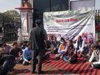 किसान आंदोलन के समर्थन में राजस्थान विश्वविद्यालय के बाहर प्रदर्शन, शहीद दिवस को किसान हत्या दिवस के रूप में मनाया|जयपुर,Jaipur - Dainik Bhaskar