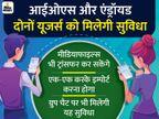 अब टेलीग्राम पर साथ ले जा सकेंगे वॉट्सऐप की चैट हिस्ट्री, फॉलो करें ये स्टेप|टेक & ऑटो,Tech & Auto - Dainik Bhaskar