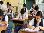 बोर्ड ने जारी की 10वीं- 12वीं परीक्षा की डेटशीट, 30 अप्रैल से 10वीं और एक मई से शुरू होंगी 12वीं की परीक्षाएं|करिअर,Career - Dainik Bhaskar