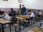 इंटर परीक्षा में कदाचार रोकने के लिए छूकर जांचने से बढ़ न जाए कोरोना, डॉक्टर भी डर रहे|बिहार,Bihar - Dainik Bhaskar