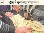 3 दिन पहले बस में जन्मे बच्चे के लिए कोई मामा बन कपड़े लाया, कोई मौसी बन खाना; प्रसूता बोली- मुझे लगा ही नहीं दूसरा देश है|राजस्थान,Rajasthan - Dainik Bhaskar