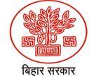 सुविधाओं में बदलाव, CO पर था काम का बोझ, इसलिए इस काम से किया गया मुक्त बिहार,Bihar - Dainik Bhaskar