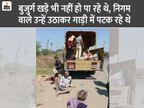 पीड़ित ने बताया- मेरी अंधी मां समेत 15 लोगों को वे उठाकर ले गए, हम भूखे-प्यासे परेशान होते रहे|इंदौर,Indore - Dainik Bhaskar