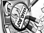 जॉब वेबसाइट पर अपलोड किया रिज्यूम तो आ गया ठगों का फोन, काम दिलाने के बहाने ऐंठ लिए 4 लाख|रायपुर,Raipur - Dainik Bhaskar