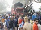 मुरादाबाद में हाईवे पर बस-ट्रक की भिड़ंत में 10 की मौत, 10 जख्मी; कोहरे की वजह से हुआ हादसा|मेरठ,Meerut - Dainik Bhaskar