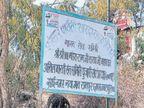 बेटी की शादी का हवाला देकर मांगे थे रुपए, दबाव में दिए दो चेक भी बाउंस हाे गए, पता चला आरोपी की बेटी ही नहीं|जबलपुर,Jabalpur - Dainik Bhaskar
