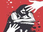 युवती को शादी को झांसा देकर सहकर्मी करता रहा यौनशोषण, कंपनी में दोनों साथ करते हैं काम|जोधपुर,Jodhpur - Dainik Bhaskar