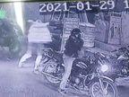 कोटा में बाइक सवार बदमाशों ने स्कूटी पर रखा बैग उड़ाया, सीसीटीवी में कैद हुई वारदात|कोटा,Kota - Dainik Bhaskar