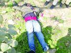 पांच माह पहले की थी लव मैरिज, ससुरालियों ने युवक को अगवा कर मार डाला, नौ लोगों के खिलाफ केस दर्ज|जालंधर,Jalandhar - Dainik Bhaskar